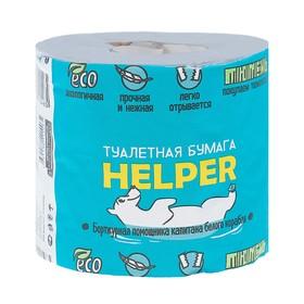 Туалетная бумага Helper, белая, 50 метров, 1 слой Ош