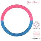 Голубо-розовый