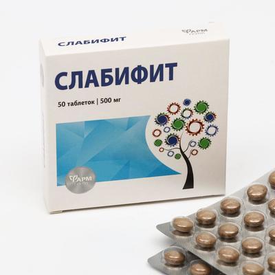 Таблетки слабительные «Слабифит», 50 таблеток по 500 мг