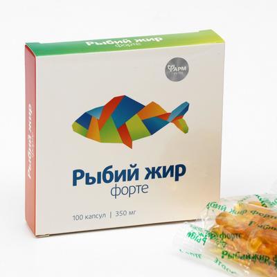 Рыбий жир форте, 100 капсул по 350 мг. - Фото 1