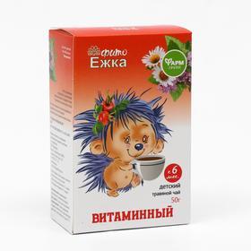 Детский травяной чай «Фитоежка» витаминный, 50 г.