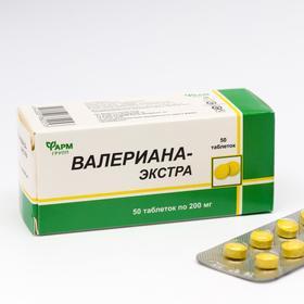 Таблетки Валериана-Экстра, 50 таблеток по 200 мг.
