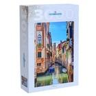 Пазл «Италия. Венеция», 3000 элементов