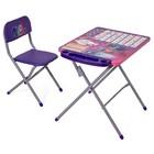 Комплект детской мебели Polini kids 303 Тролли, цвет фиолетовый