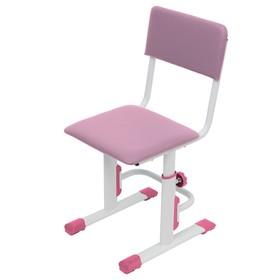 Стул для школьника регулируемый Polini kids City / Polini kids Smart L, цвет белый-розовый Ош