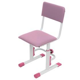 Стул для школьника регулируемый Polini kids City / Polini kids Smart S, цвет белый-розовый Ош