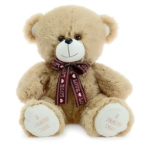 Мягкая игрушка «Медведь Гриня», 50 см, цвет кофейный