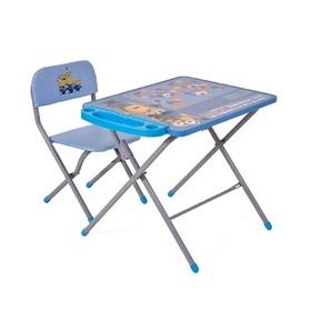 Комплект детской мебели Polini kids 203 Гадкий я, цвет голубой Ош