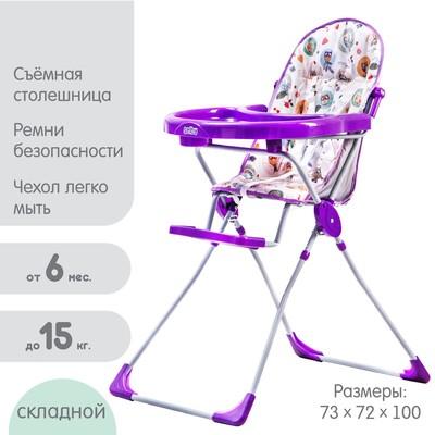 Стульчик для кормления Selby 152 «Совы», цвет фиолетовый - Фото 1