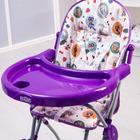 Стульчик для кормления Selby 152 «Совы», цвет фиолетовый - Фото 2