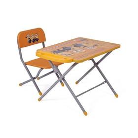 Комплект детской мебели Polini kids 103 Гадкий я, цвет жёлтый Ош