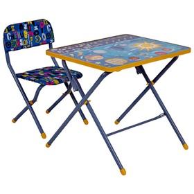 Комплект детской мебели Фея Досуг 201 Космос Ош