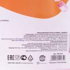 УЦЕНКА Подарочный набор кондитерский для эклеров «Счастье в эклерах»: мешок кондитерский с насадками 6 шт., кондитерская посыпка 20 г., форма для эклеров - Фото 4