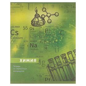 Тетрадь предметная «Узоры», 36 листов в клетку, «Химия», со справочным материалом, белизна 75%, бумажная обложка Ош