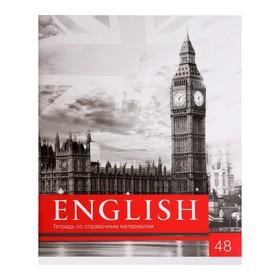 Тетрадь предметная «Чёрное-белое», 48 листов в клетку, «Английский язык», со справочным материалом, белизна 75%, бумажная обложка Ош