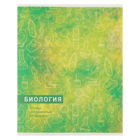 Тетрадь предметная «Узоры», 36 листов в клетку, «Биология», со справочным материалом, белизна 75%, бумажная обложка Ош