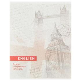 Тетрадь предметная «Узоры», 36 листов в клетку, «Английский язык», со справочным материалом, белизна 75%, бумажная обложка Ош