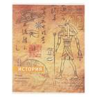 Тетрадь предметная «Узоры», 36 листов в клетку, «История», со справочным материалом, белизна 75%, бумажная обложка
