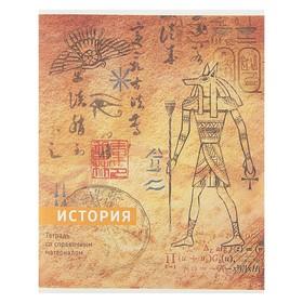 Тетрадь предметная «Узоры», 36 листов в клетку, «История», со справочным материалом, белизна 75%, бумажная обложка Ош