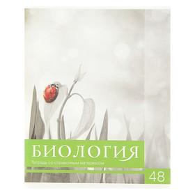 Тетрадь предметная «Чёрное-белое», 48 листов в клетку, «Биология», со справочным материалом, белизна 75%, бумажная обложка Ош