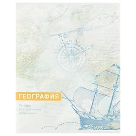 Тетрадь предметная «Узоры», 36 листов в клетку, «География», со справочным материалом, белизна 75%, бумажная обложка Ош
