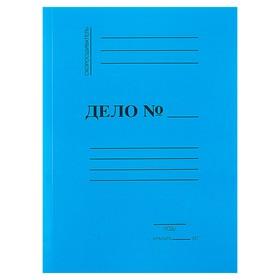 Скоросшиватель «Дело», синий, мелованный картон, 330 г/м²