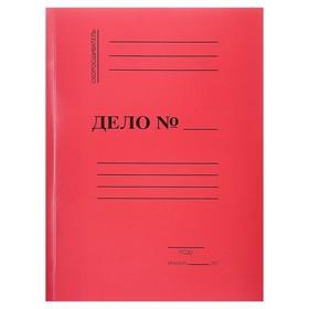 Скоросшиватель «Дело», красный, мелованный картон, 330 г/м²