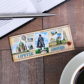 Магнит-панорама «Липецк» Ош