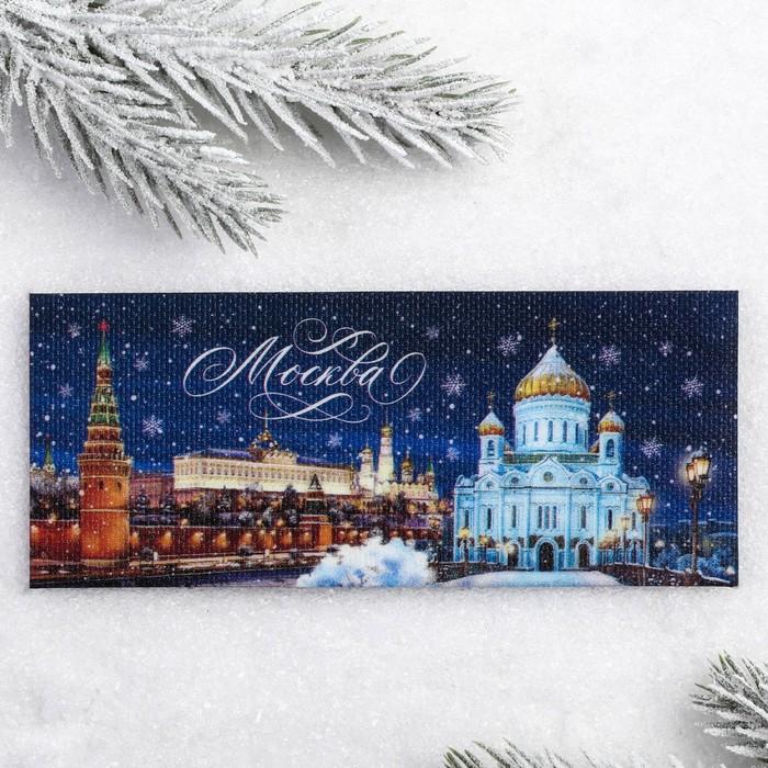 Магнит-панорама Москва. Храм Христа Спасителя