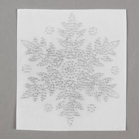 """Наклейка-стразы """"Снежинка"""", 12 × 12 см, цвет серебро"""