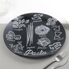 """Тарелка обеденная 30 см. """"Паста"""", цвет чёрно-белый"""