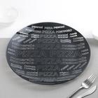 """Тарелка обеденная 30 см """"Пицца"""", цвет чёрный"""