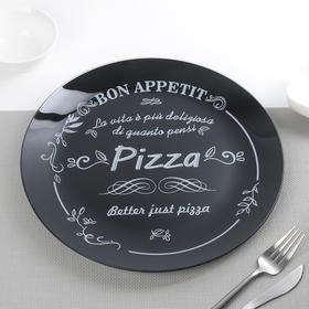 Тарелка обеденная «Бон Аппетит 2», d=30 см, цвет чёрный