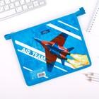 Папка для тетрадей А5, молния сверху, пластиковая «Самолёт»