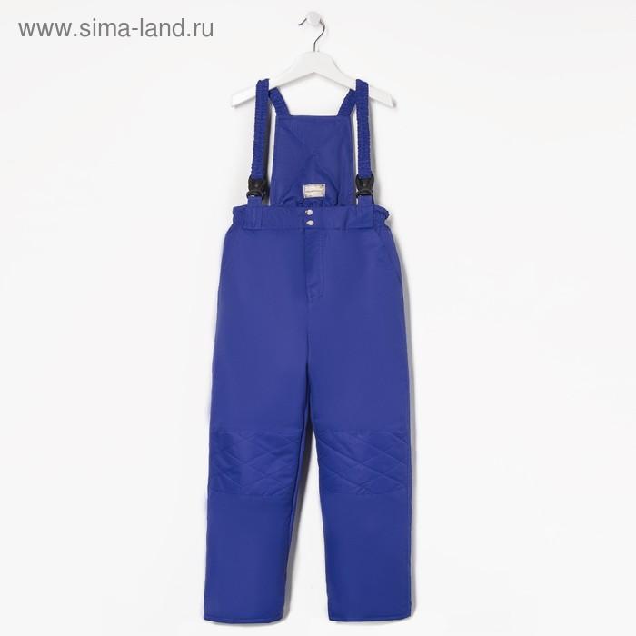 Полукомбинезон детский, цвет тёмно-синий, рост 134 см