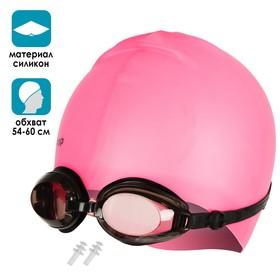 Набор для плавания, 2 предмета: очки, шапочка, цвета МИКС Ош