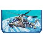Пенал 1 секция «Вертолёт в горах», 115 х 205 мм, 3D объёмный рисунок