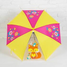 Зонт детский п/авт R-37,5 см с прозрачным клином 'Лисичка', со свистком Ош