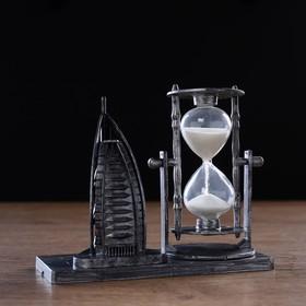 Часы песочные 'Дубай', 15.5х6.5х16 см, микс Ош