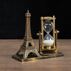 Часы песочные 'Эйфелева башня', 15.5х6.5.х16 см, микс Ош
