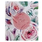 Тетрадь 48 листов в клетку, на гребне «Флора Арт», обложка мелованный картон, выборочный лак, МИКС - Фото 3