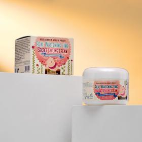 Крем-пилинг для лица Elizavecca Milky Piggy Real Whitening Time Secret Pilling Cream отбеливающий, 100 мл