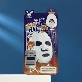 Регенерирующая маска для лица Elizavecca EGF Deep Power Ringer Mask Pack, 23 мл.
