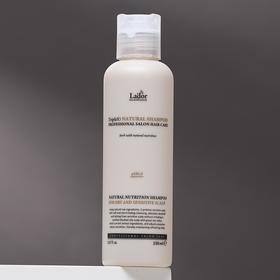 Органический шампунь для волос Lador Triplex Natural Shampoo, 150 мл