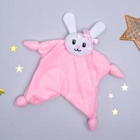 Игрушка для новорождённых «Зайчонок» Ош