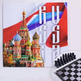 Набор шахмат «Россия», р-р поля 15 × 15 см Ош