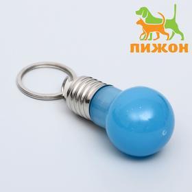 Маячок световой на ошейник для больших и средних собак, голубой Ош