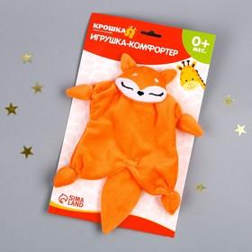 Игрушка для новорождённых «Лисичка» Ош