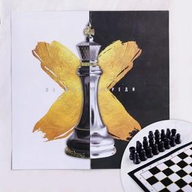 Шахматы «На шаг впереди», р-р поля 15 х 15 см Ош