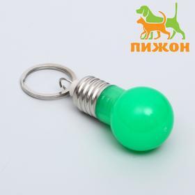 Маячок световой на ошейник для больших и средних собак, зеленый Ош